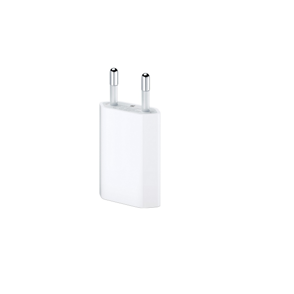 APPLE 5W USB Güç Adaptörü MD813TU/A